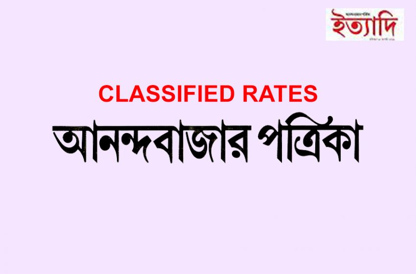 ABP Rate Card